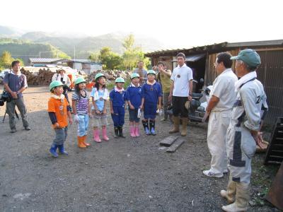 子ども農山漁村交流プロジェクト2
